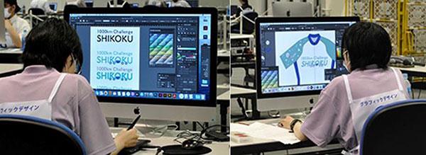 일본전자전문학교 그래픽디자인 3.jpg