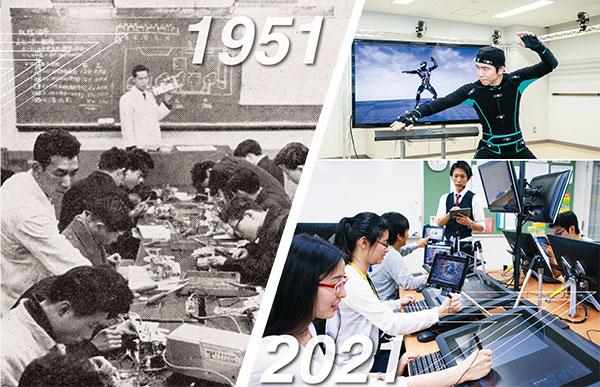 일본전자전문학교 2.jpg