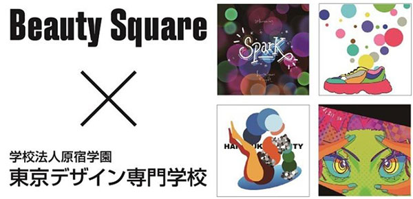 일본미술 도쿄디자인전문학교 2.jpg