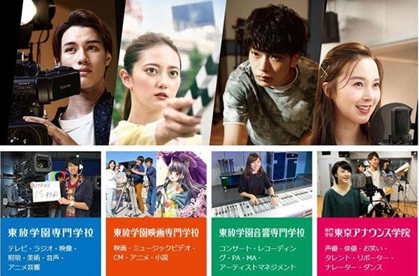 일본엔터테인먼트 업계 취업 동방학원 1.jpg