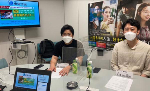 일본엔터테인먼트 업계 취업 동방학원 2.jpg