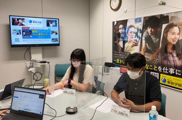 일본엔터테인먼트 업계 취업 동방학원 3.jpg