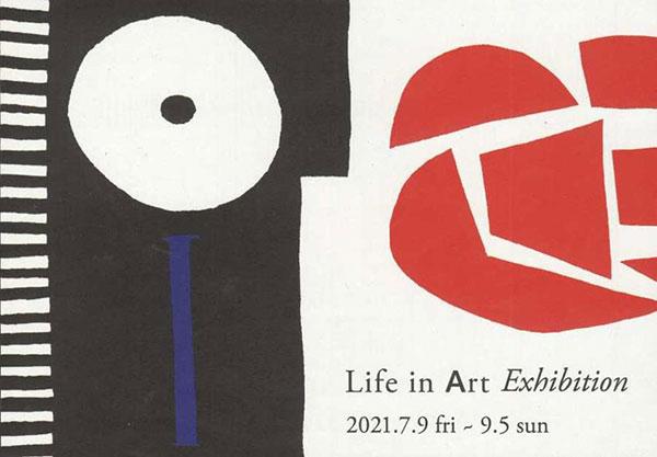 타마미술대학 텍스타일 디자인전공 Life in Art 2.jpg