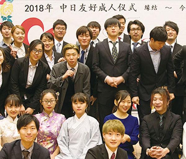 북경어언대학교 도쿄분교 캠퍼스 라이프 6.jpg