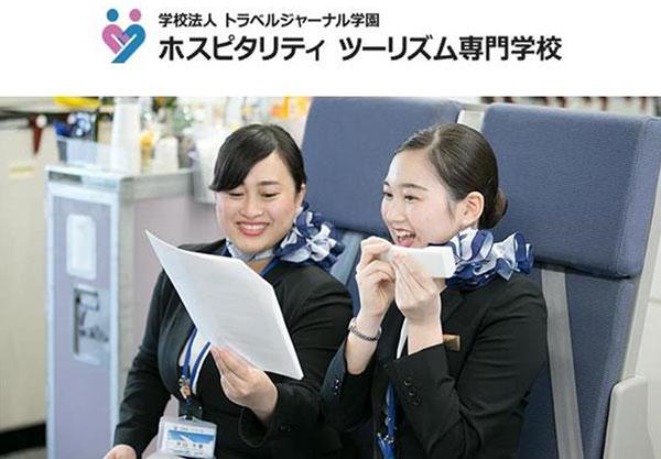 일본항공 기내식 종류 1.jpg