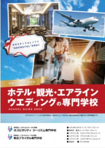 일본항공 기내식 종류 8.JPEG