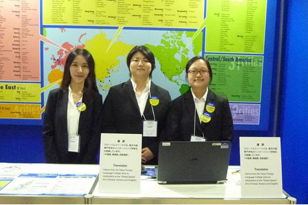 동경외어전문학교 일본에서 취업 3.jpg