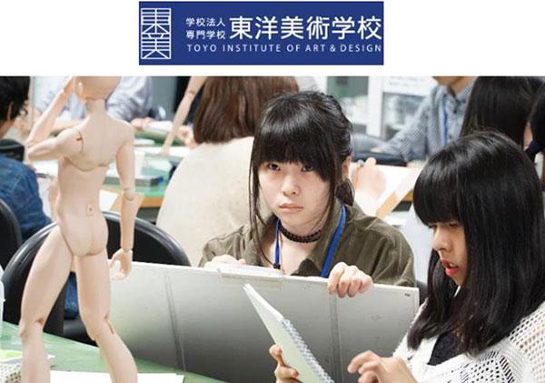 웹디자이너 동양미술학교 1.jpg